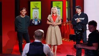 Валерия в  шоу «Слава богу, ты пришёл!». 26 апреля на СТС (анонс)