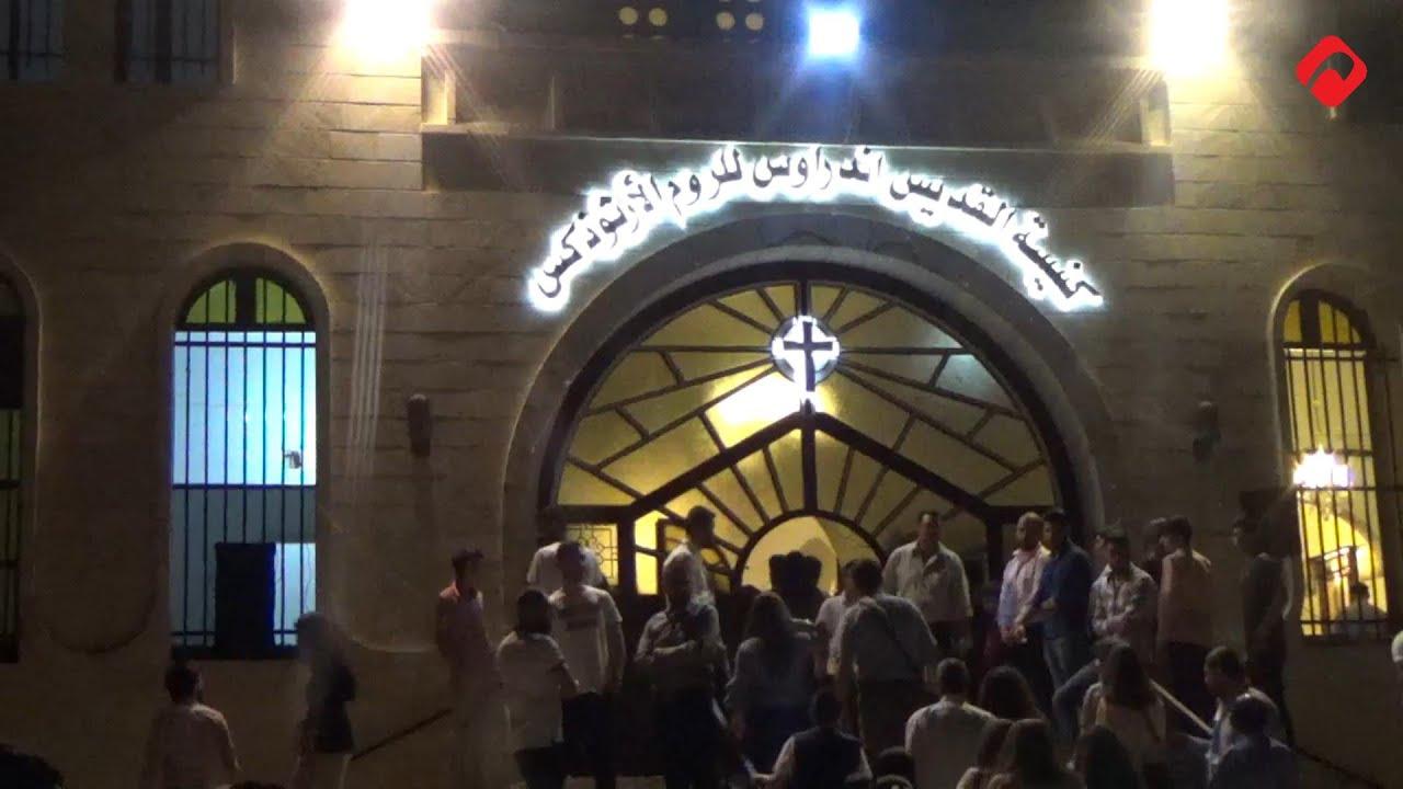 أداء شعائر صلاة الفصح المجيد للطوائف الشرقية في اللاذقية