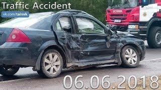 Подборка аварий и дорожных происшествий за 06.06.2018 (ДТП, Аварии, ЧП)