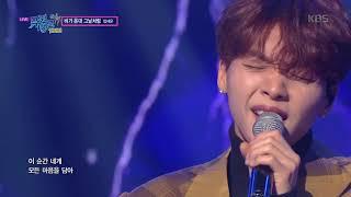 비가 온대 그날처럼(When it rains) - 정세운(Jeong Se-woon) [뮤직뱅크 Music Bank] 20191018