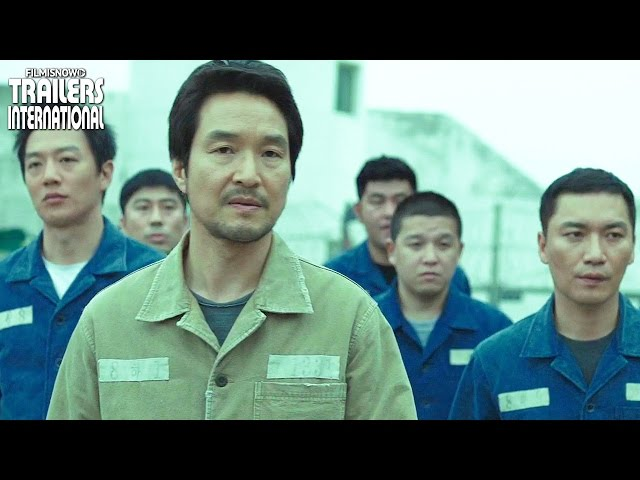 The Prison | International Trailer starring Han Suk-Kyu