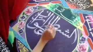 Gambar Kaligrafi Gradasi Warna Khazanah Islam