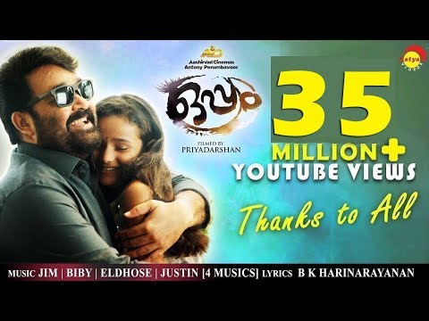 Minungum Minnaminuge Video Song from Malayalam movie Oppam