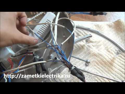 Схема подключения и ремонт люстры с пультом управления