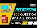 Networking mcq questions and answers pdf | Computer Network multiple choice objective type