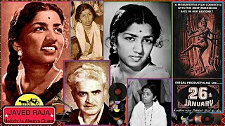 LATA JI~Film~26th JANUARY-{1956}~Ro Ro Ke Dil Pukare