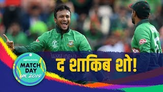Shakib Al Hasan का ऑलराउंड प्रदर्शन, Bangladesh ने दी Afghanistan को करारी मात #BANvAFG