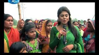 Krishi O Kristi Eid Ananda Part 01