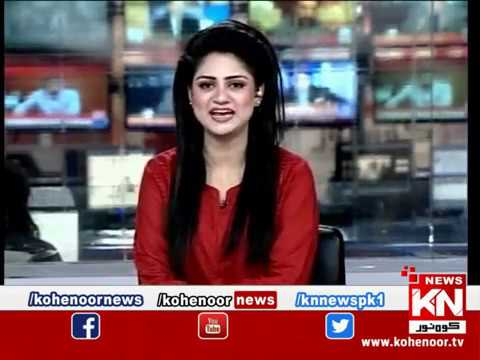 Kohenoor@9 24 January 2019 | Kohenoor News Pakistan