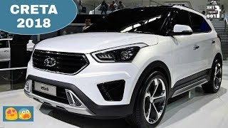 2018 hyundai creta. plain hyundai hyundai creta facelift is coming  with price  in 2018 hyundai creta