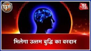 Dharm Daily Horoscope  10th August 2016  630 Am