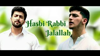 Hasbi Robbi Jalalloh (حسبی ربي جل الله) Best Naat Sholawat Versi India | Full Text Lyric 2018