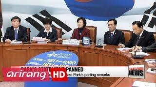 Political parties urge Park Geun-hye to accept Constitutional Court ruling