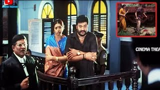 Harikrishna & Meena  Blockbuster Movies Interesting Scene |Super Hit Movies | Cinema Theater