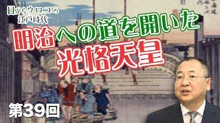 第210回 川裕一郎氏:コロナワクチン接種開始!その時、地方は…第十三弾
