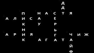 Русский Рок 90-х - Сборник Клипов (часть 4)