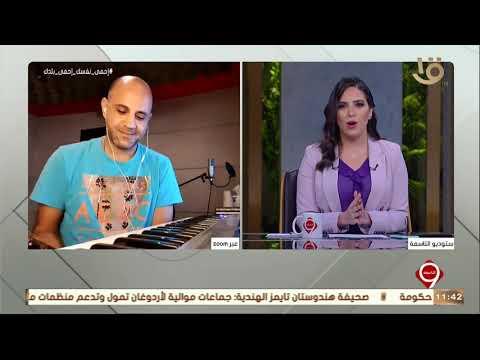 """عزيز الشافعي عن """"يوم تلات"""": صوت عمرو دياب يكسب الكلمات أناقة"""