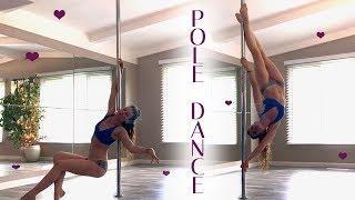 Barefoot Top Bun :  💜 Dance : Pole