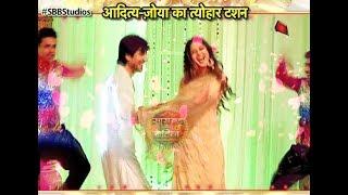 Bepannah: Aditya & Zoya's NACH BALIYE!