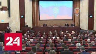 Путин выступил перед коллегией ФСБ