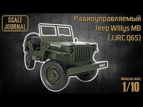RC Jeep Willys 1/10 scale (JJRC Q65)