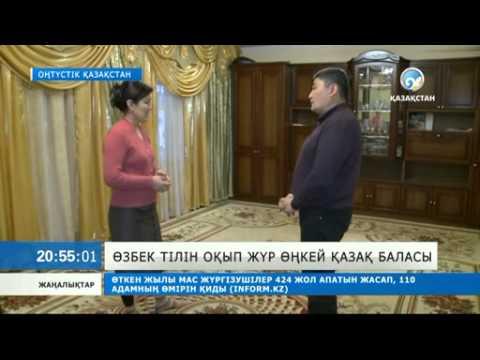 Сайрамның қазақтары өзбекше оқып, өзбек болып бара жатыр