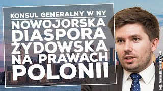 Nowojorska diaspora żydowska będzie traktowana jako polonia