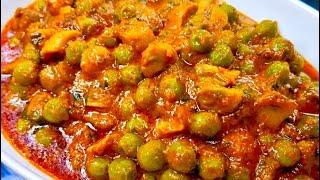घर पर बनाये एकदम रेस्टोरेंट स्टाइल मटर मशरुम की सब्ज़ी | Restaurant Style Matar Mushroom  recipe
