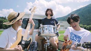 THE FULL TEENZ – ビートハプニング(OFFICIAL MUSIC VIDEO)