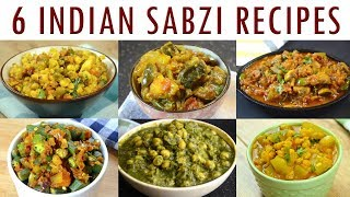 Indian Sabzi Recipes - Part 1 | Indian Curry Recipes Compilation | Indian Lunch Recipes