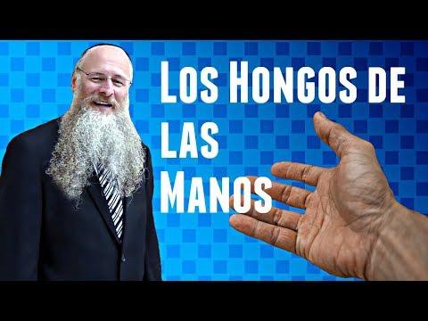 El hongo de las uñas de las manos como curar el foro