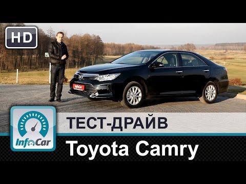 Toyota  Camry Седан класса E - тест-драйв 1
