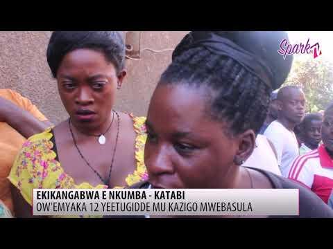 Omwana ow'emyaka 12 yetugidde mu nyumba e Ntebe
