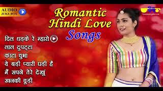 Romantic Hindi Love Songs   Sunidhi Chauhan, Shreya Ghoshal, Seema Mishra   Valentine Day Special