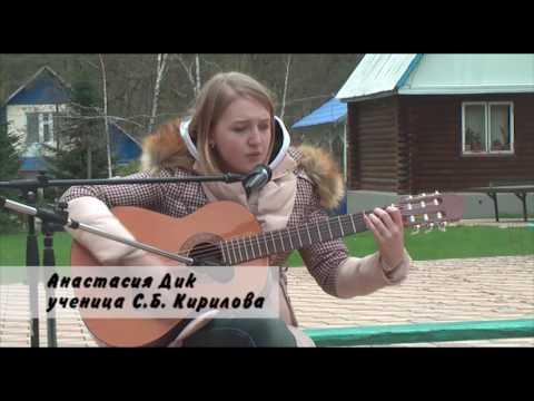 Фильм, посвящённый развитию детско-юношеского бардовского движения в Краснодаре (фрагменты выступлений учеников)