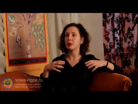Беседы о Сова Ригпа - 5. Как действуют тибетские лекарства