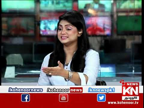 Kohenoor@9 19 September 2019 | Kohenoor News Pakistan