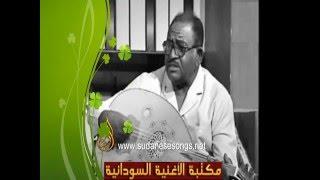 تحميل اغاني غرد يا الحمام - ابراهيم خوجلي - كرومة و الأُمّي - تسجيل نادر MP3