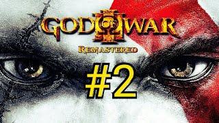 Адский Посейдон!!! God of War #2