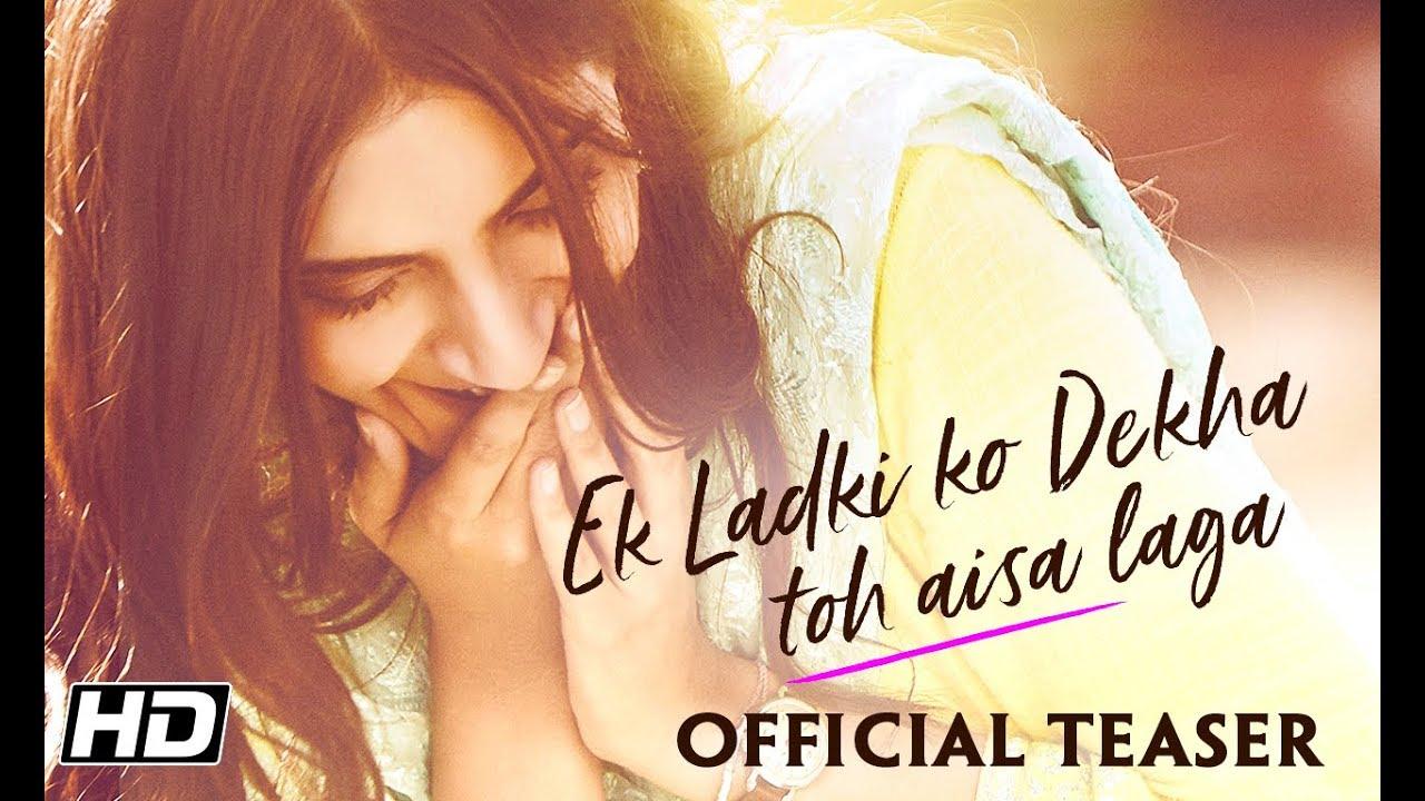 Ek Ladki Ko Dekha Toh Aisa Laga Teaser Out Now – Anil Kapoor, Sonam Kapoor, Rajkummar & Juhi