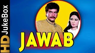Jawab (1970) | Full Video Songs Jukebox   - YouTube