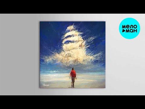 JOVI - Твой рай (Single 2020)