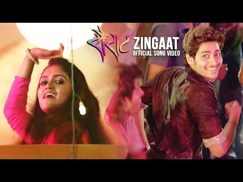ZINGAAT DANCE   D ELement Dance Crew Debut Video at Latin Twist with Mark & Derek