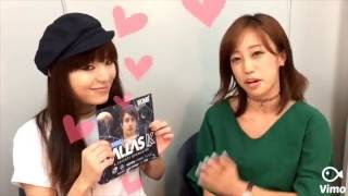 YUI CHANNEL VOL204 feat YURiA 0622 WED 2016