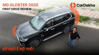 MG Gloster 2020 Review | Fortuner और Endeavour का GAME OVER? 😮| CarDekho.com