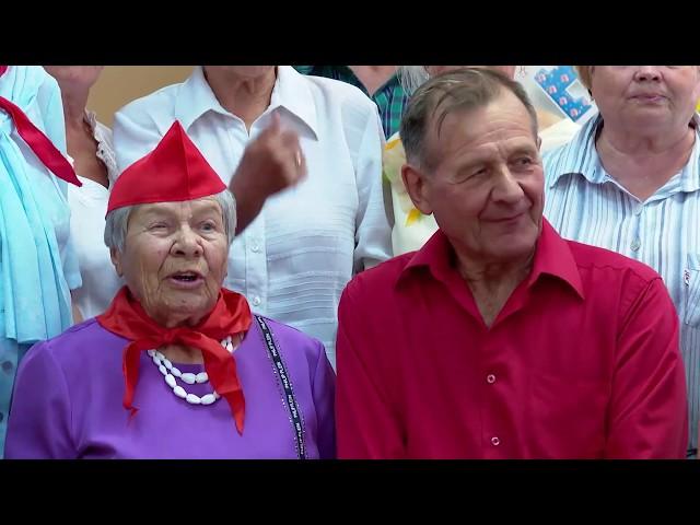 Анна Амосова отпраздновала 95-летие