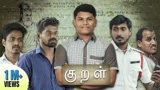 Sothanaigal | Kural | Shortfilm 2020