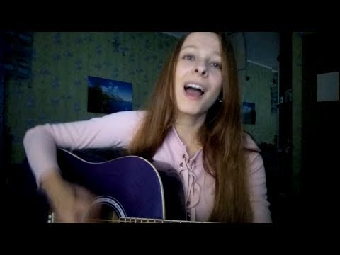 Песня о счастье молодых