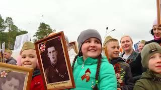 Бессмертный полк Ангарск