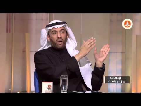 د خالد الراجحي - الابتعاث رحلة عمر - برنامج مع المبتعث ، قناة عالي